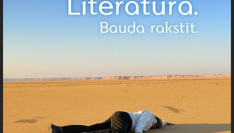 Aicina pieteikt idejas Literatūras gada balvas materiālā veidola konkursam