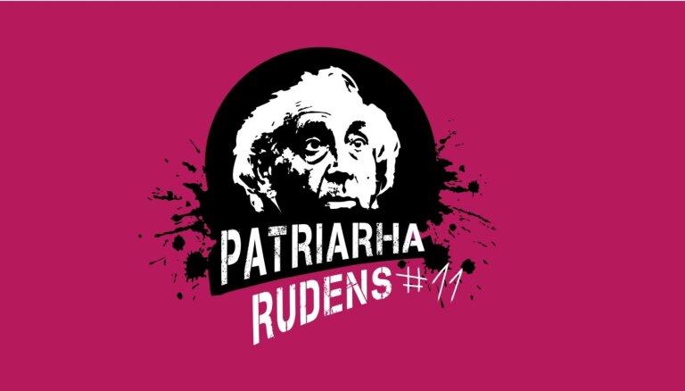 Sāksies ikgadējais skatuves un audiovizuālās mākslas festivāls 'Patriarha rudens'