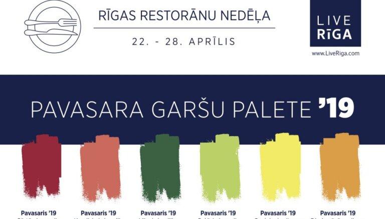 В конце апреля в Риге пройдет весенняя Рижская неделя ресторанов
