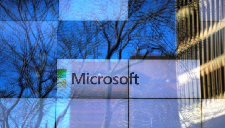 Microsoft призналась в прослушке пользователей