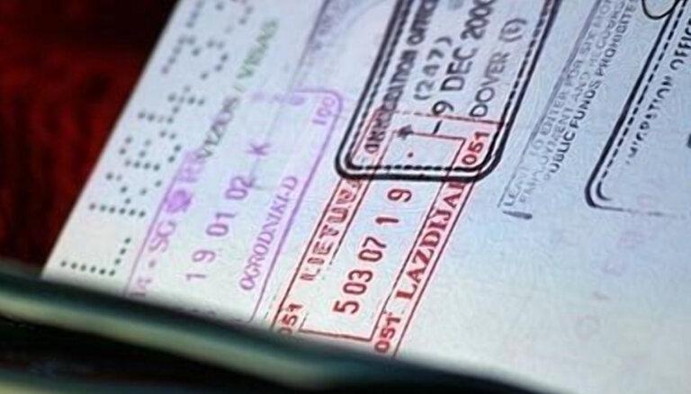 Вопрос о выдаче латвийских долгосрочных виз отложен до 15 июля