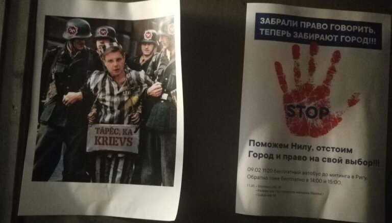 """В Риге появились листовки с """"Ушаковым и нацистами"""": полиция начала уголовный процесс"""