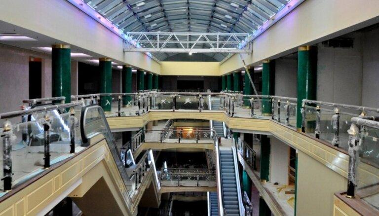Продан рижский торговый центр Galleria Riga