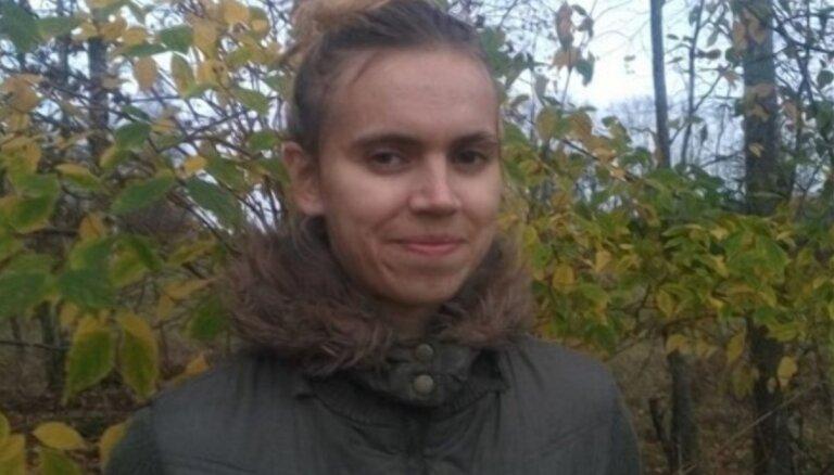 Полиция разыскивает пропавшую без вести молодую женщину