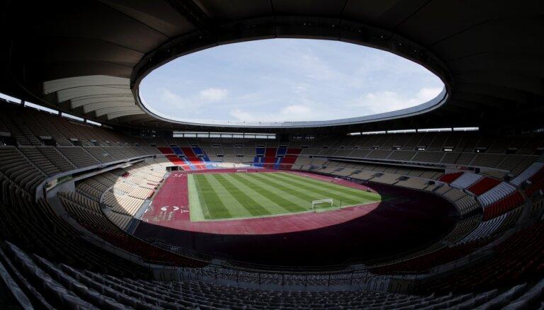 Stadium La Cartuja Sevilla