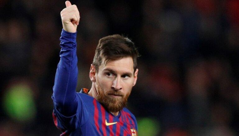 France Football назвал самых высокооплачиваемых игроков сезона