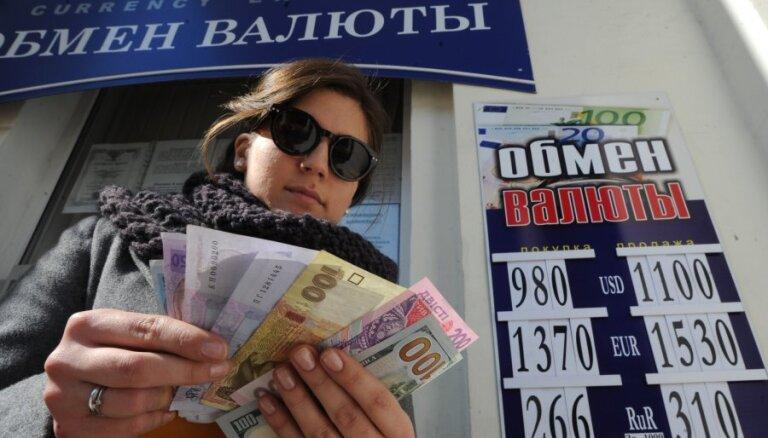 Krimā par oficiālu valūtu kļūst rublis