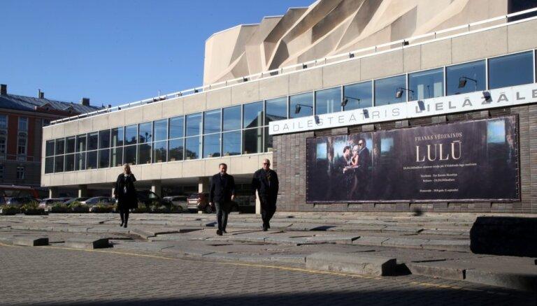 Dailes teātra teritorijas sakārtošana tiks īstenota vienlaikus ar tā energoefektivitātes projektu