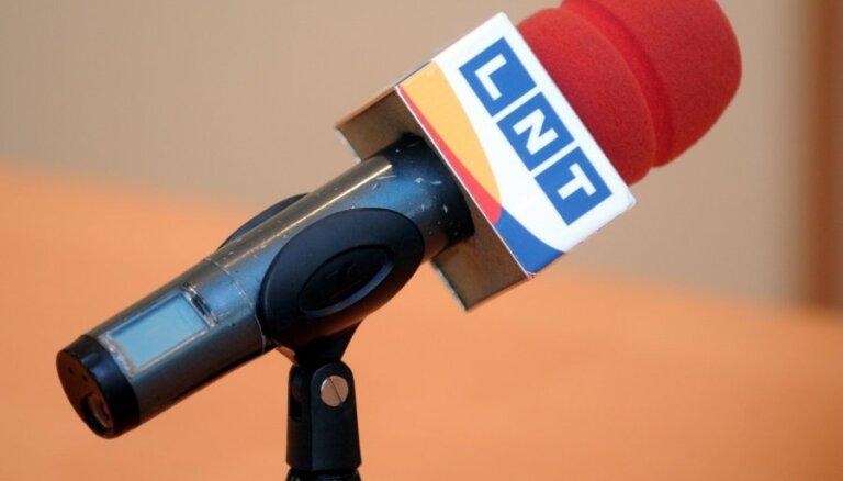 С января после 20 лет в эфире закрывается телеканал LNT