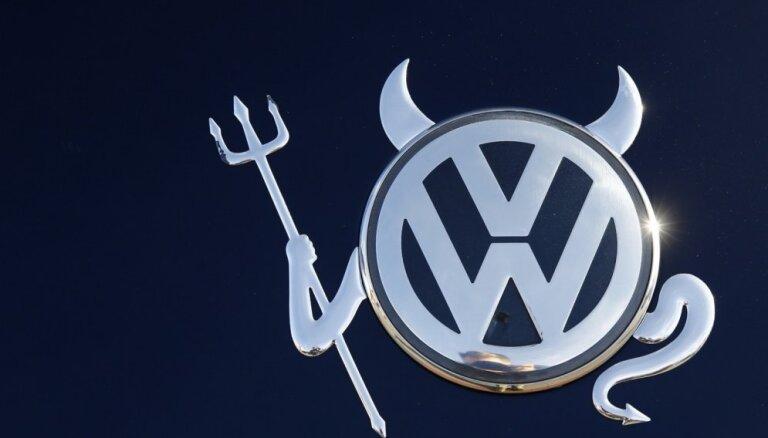 Дистрибьютор Volkswagen в Балтии приостановил продажи работающих на природном газе автомобилей