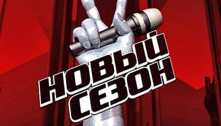 """Названа дата выхода нового сезона проекта """"Голос"""""""