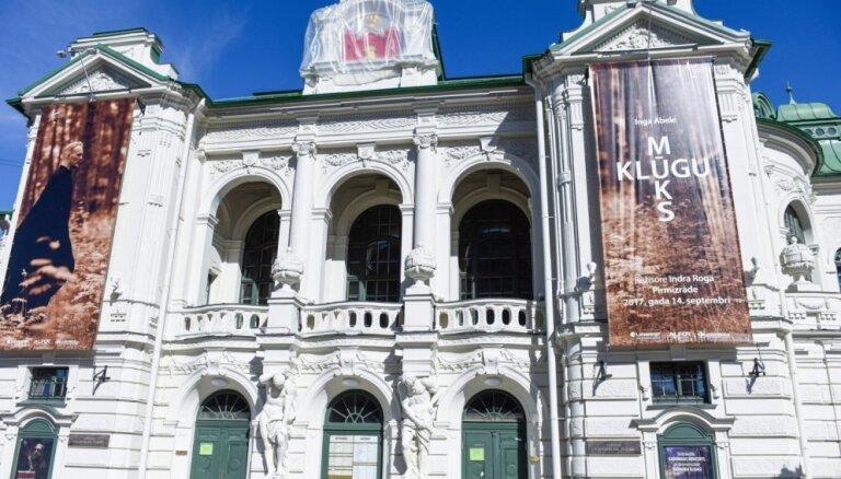 Латвийский национальный театр отметил свое столетие