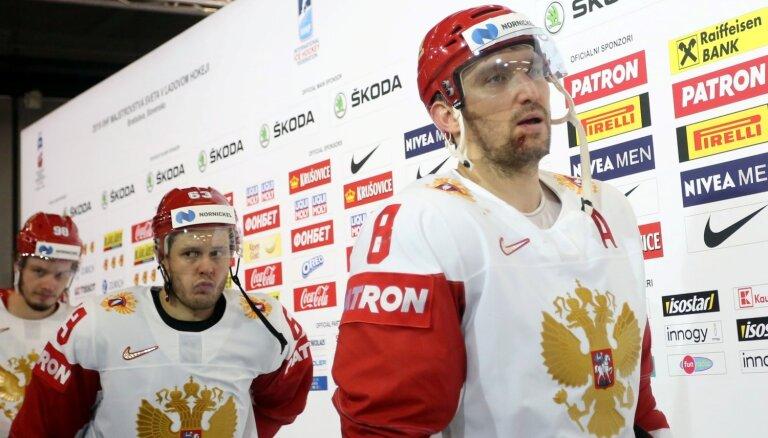 Через четыре года чемпионат мира по хоккею примет Санкт-Петербург