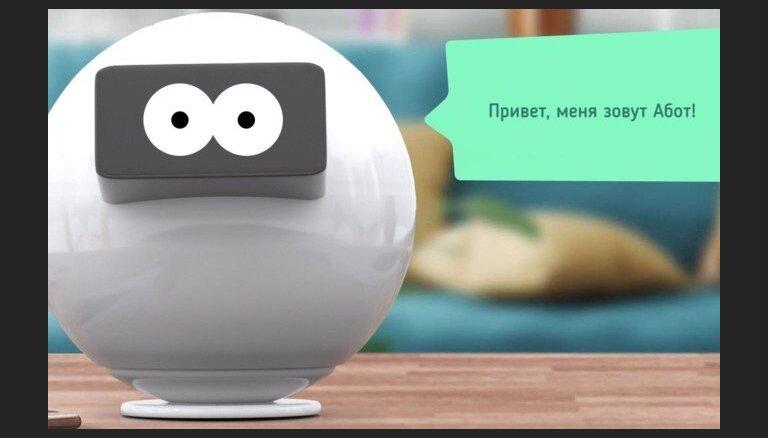 В Эстонии создали робота, который будет отговаривать от алкоголя