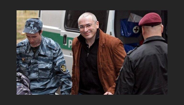 """Россию обязали выплатить компенсацию за национализацию """"ЮКОСа"""""""