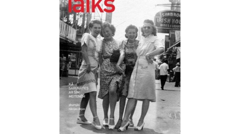 Vents Vīnbergs, 'Rīgas Laiks': 'Visu pats' jeb Kāpēc jaunatne vairs negrib mīlēties