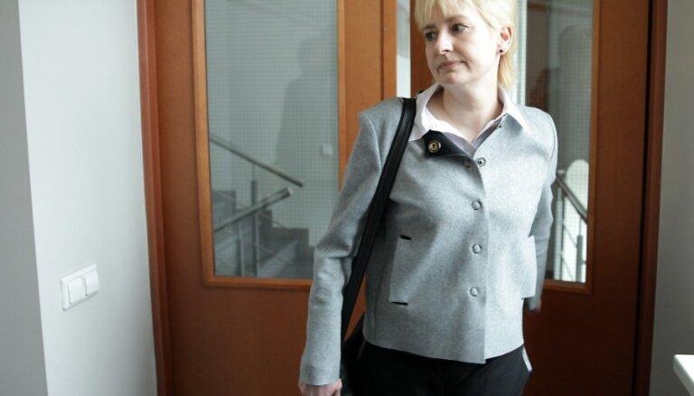 В пятницу Стрике вернулась на работу в БПБК