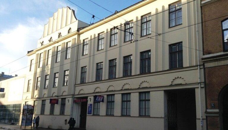 ФОТО: Tet продает недвижимость, в том числе в историческом центре Риги