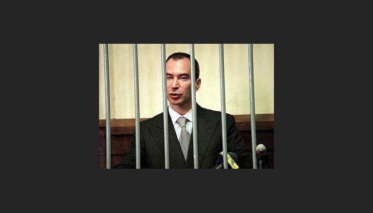Во время судебного процесса латвийскому экс-банкиру Лавенту стало плохо