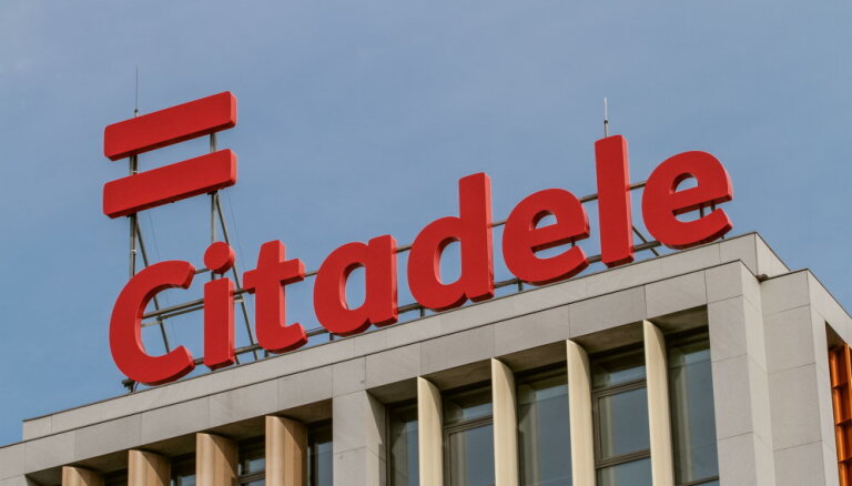 "Газета: Латвия фактически ""доплатила"" за продажу Citadele banka"