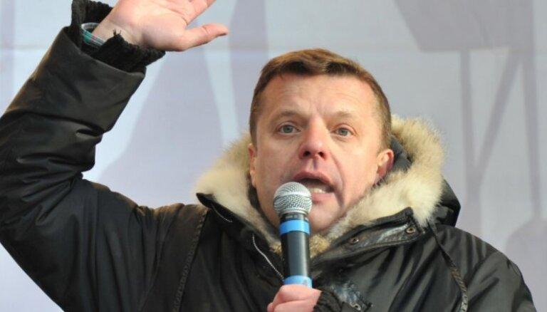 В России Лига избирателей приняла меморандум