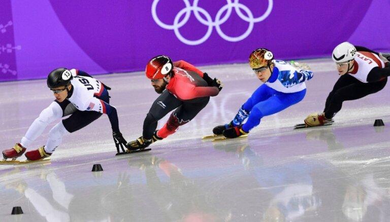XXIII Ziemas olimpisko spēļu rezultāti šorttrekā vīriešiem 1500 metru distance (10.02.2018.)