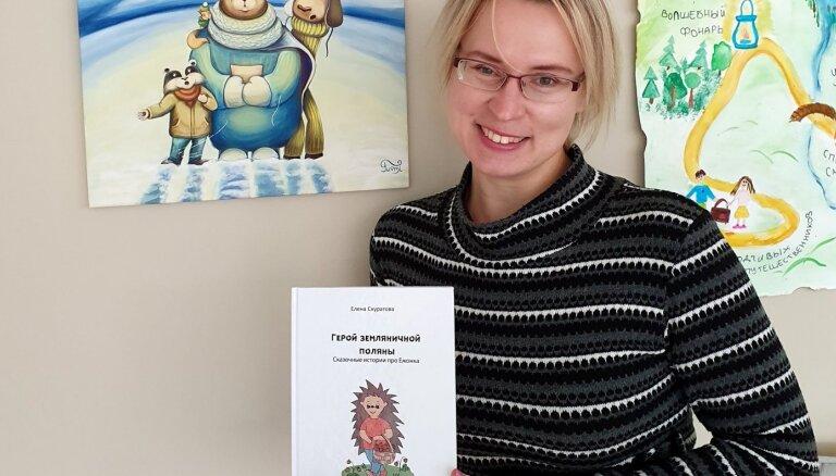 Герой земляничной поляны: рижанка выпустила книгу-помощник для родителей