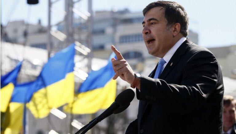 Саакашвили получил украинское гражданство и стал губернатором Одесской области