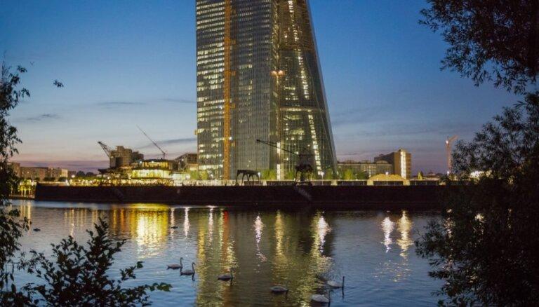 ФОТО, ВИДЕО: Европейский центробанк с опозданием переезжает в новый небоскреб