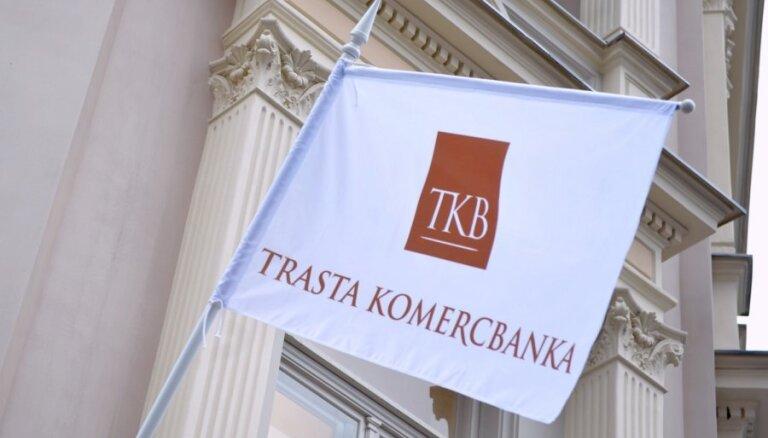 Kazahstānas mahinators caur bankām Latvijā 'izgrozījis' teju miljardu netīrās naudas, vēsta raidījums
