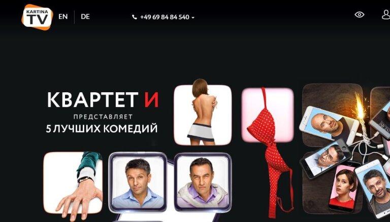 NEPLP заблокирует kartina.tv за нелегальную трансляцию телеканалов