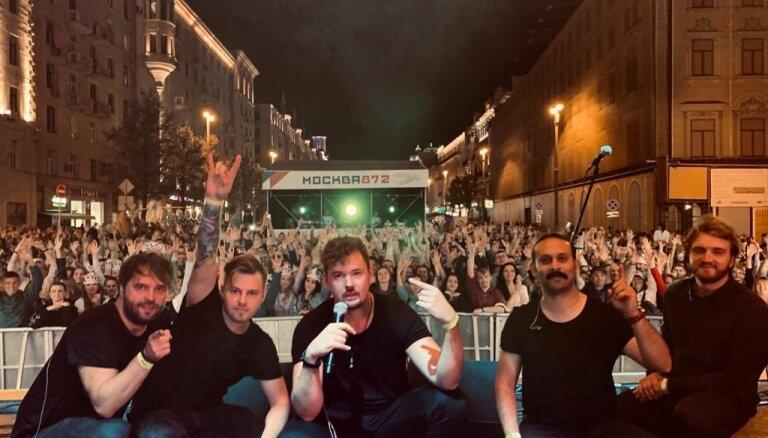 Grupa 'Dagamba' uzstājusies Maskavas pilsētas svētkos