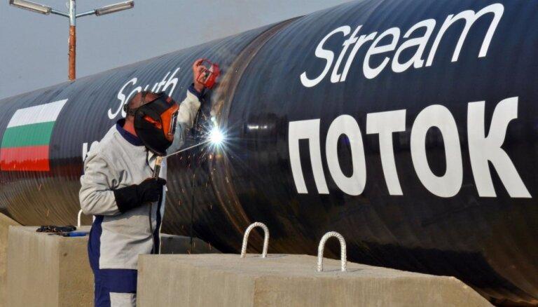 """Евросоюз назвал условия возобновления проекта газопровода """"Южный поток"""""""