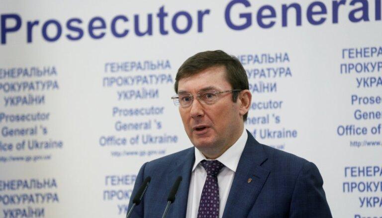 Генпрокурор Украины: убийца Вороненкова ездил в Донецк