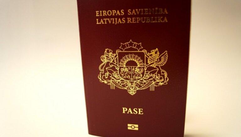 """Латвия вошла в топ-10 в рейтинге самых """"мощных"""" паспортов мира"""