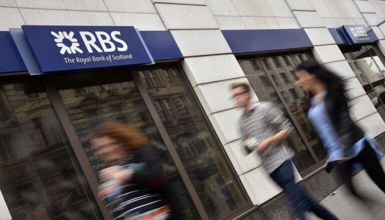 Известный шотландский банк сменит название впервые за 300 лет