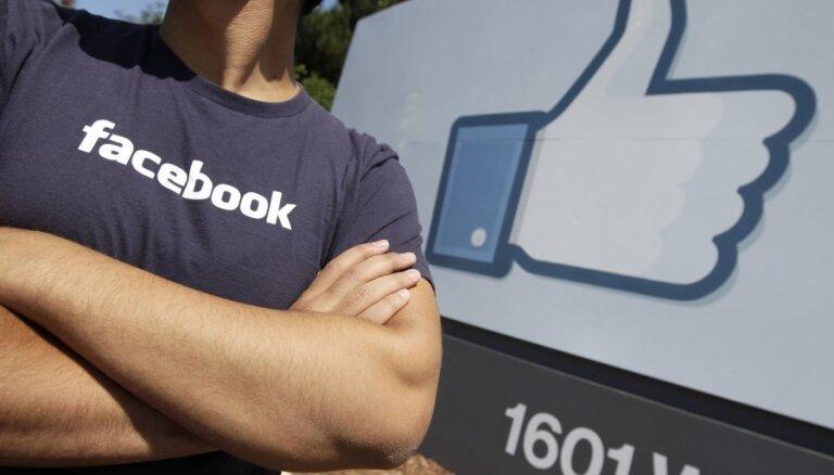 Facebook начал скрывать счетчик лайков от пользователей