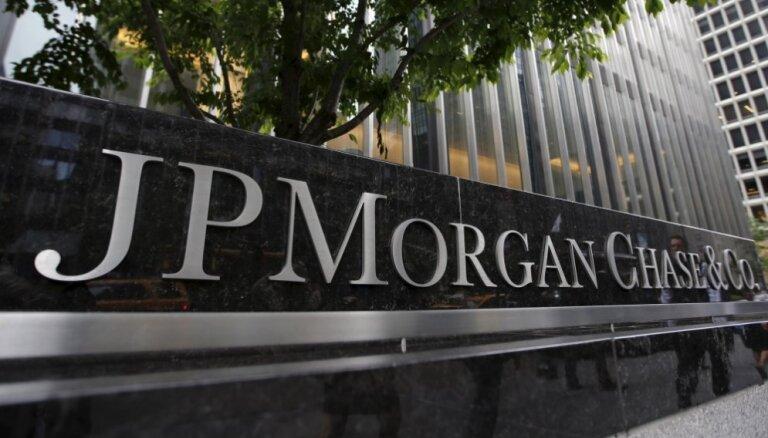 Банк-гигант выпустил собственную криптовалюту