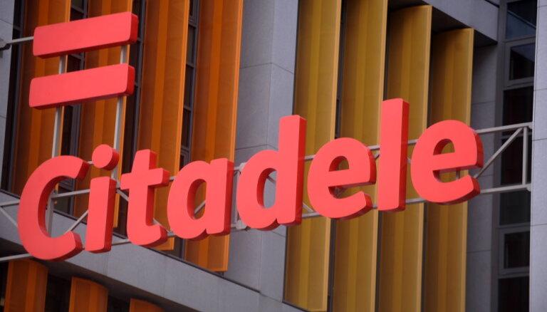 Pēc bankas 'Citadele' publiskās akciju emisijas ERAB līdzdalība varētu sarukt līdz 21,4%