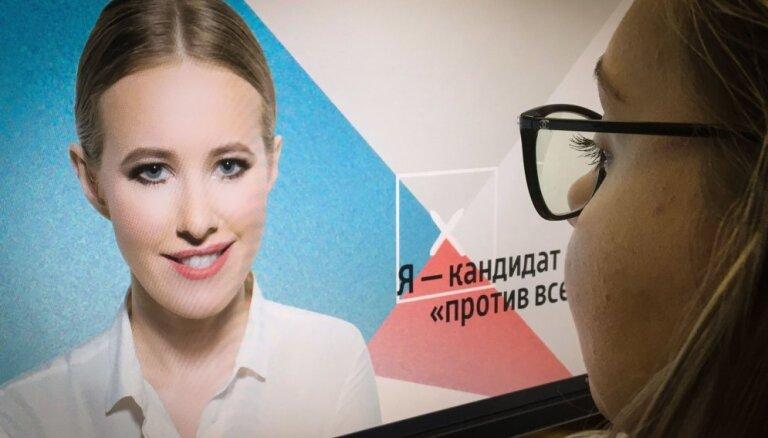 Ксения Собчак официально зарегистрирована кандидатом в президенты России