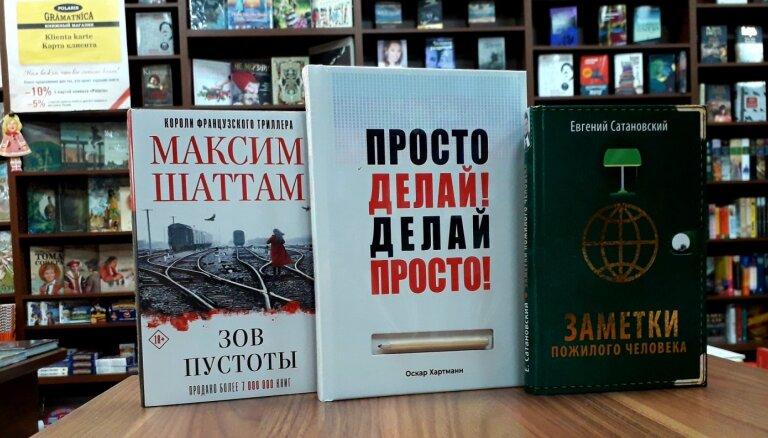 Книги недели: экстремист и детектив, история успеха и актуальный политпросвет