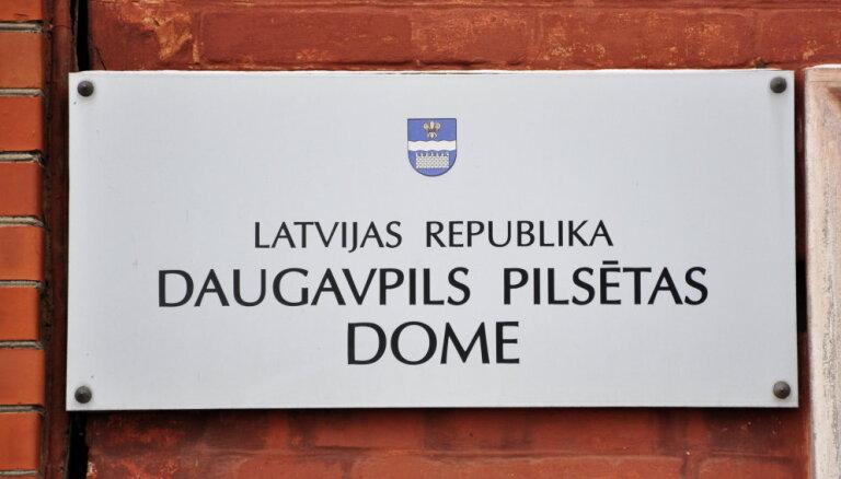 Город без головы. Что ждет Даугавпилс: новый мэр или новые выборы?