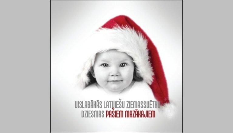 Izdots jauns Ziemassvētku dziesmu albums bērniem