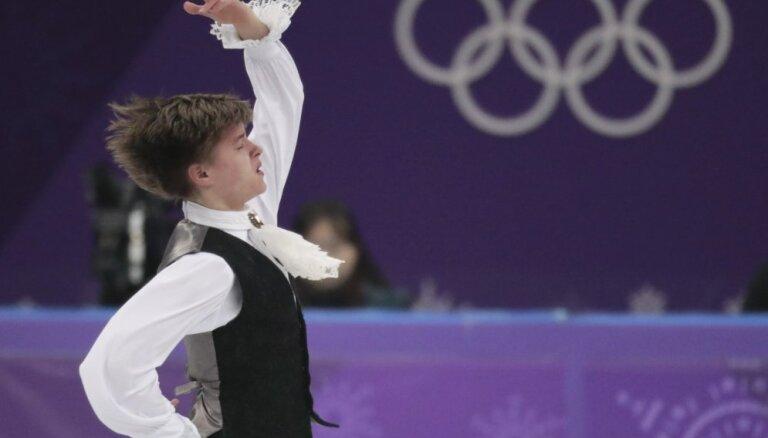 XXIII Ziemas olimpisko spēļu daiļslidošanā vīriešiem (17.02.2018.)