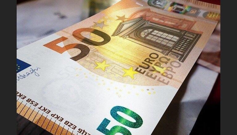 ФОТО, ВИДЕО: центробанк представил новую купюру номиналом 50 евро