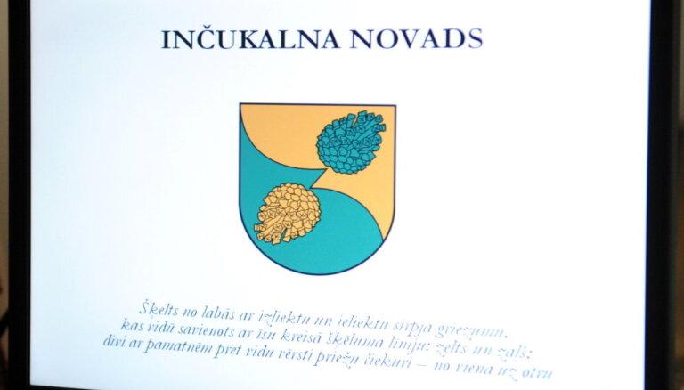 Novadu reformu Satversmes tiesā apstrīdēs arī Inčukalna pašvaldība