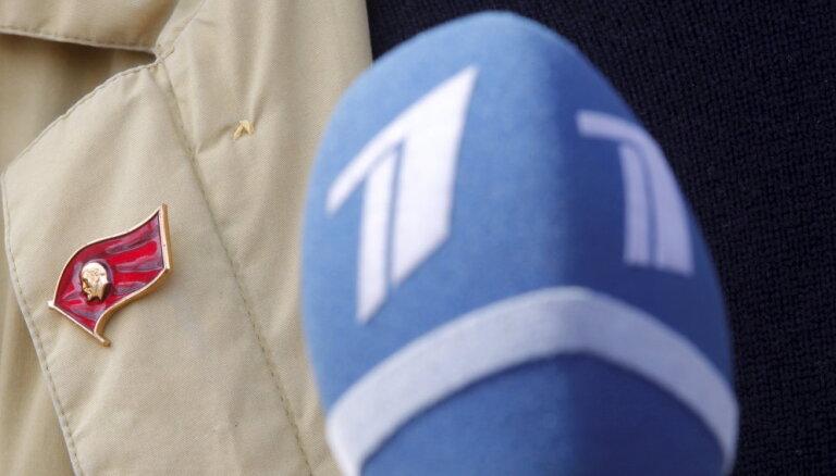 ПБК удивлен решением NEPLP о запрете на ретрансляцию новостей LTV7 на русском языке