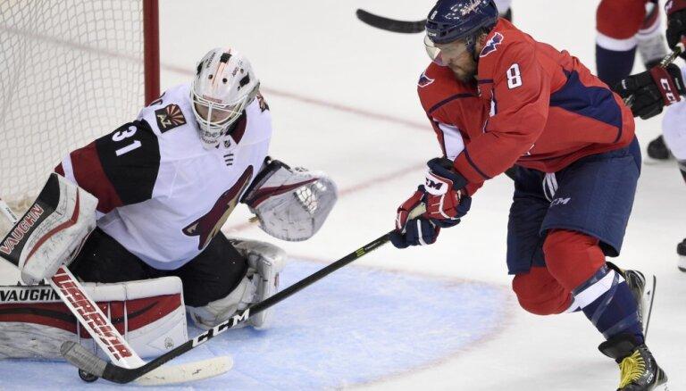 """Чемпионат НХЛ: Овечкин и Кузнецов вытащили """"Вашингтон"""" в зону плей-офф"""
