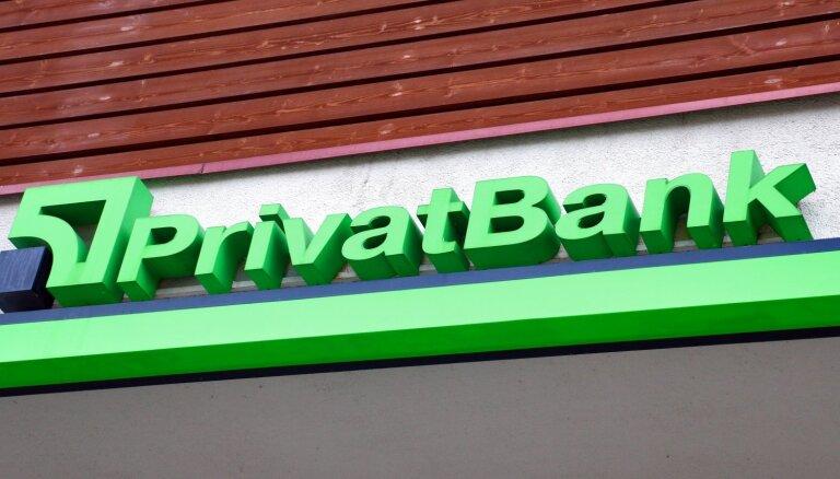 'PrivatBank' samazinās filiāļu skaitu Latvijā