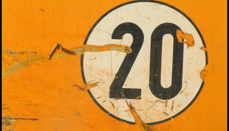 История дня. 20 лет натурализации в цифрах, фактах и цитатах